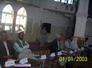 Hazara's Gathering